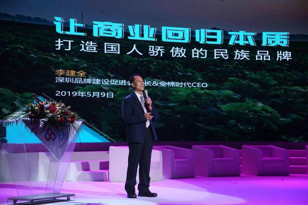 2019深圳国际品牌周,20场高端盛会全景解读