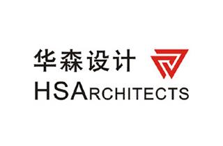 深圳华森建筑与工程设计顾问有限公司图片
